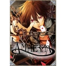 Амнезия / Amnesia