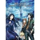 RErideD: Деррида, покоривший время / RErideD: Koku Koe no Derrida