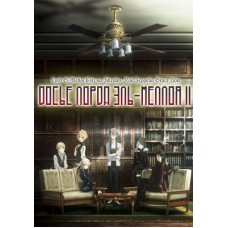 Досье лорда Эль-Меллоя II / Lord El-Melloi II-sei no Jikenbo: Rail Zeppelin Grace Note
