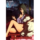 Дочери Мнемозины / Mnemosyne: Mnemosyne no Musume-tachi / Rin: Daughters of Mnemosyne