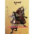 Анголмуа: Хроники борьбы с монгольским нашествием / Angolmois: Genkou Kassenki