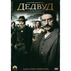 Дедвуд / Deadwood (2 сезон)