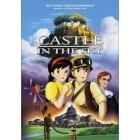 Небесный замок Лапута / Laputa: The Castle in the Sky