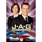 Военно-юридическая служба / JAG (08 сезон)