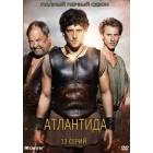 Атлантида / Atlantis (1 сезон)