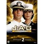 Военно-юридическая служба / JAG (02 сезон)