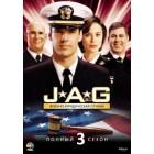 Военно-юридическая служба / JAG (03 сезон)