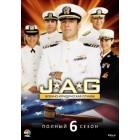 Военно-юридическая служба / JAG (06 сезон)