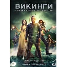 Викинги / Vikings (1 и 2 сезоны)