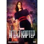 Агент Картер / Agent Carter (2 сезон)