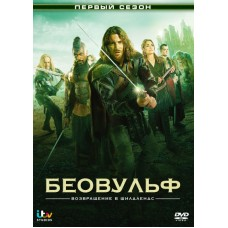 Беовульф / Beowulf: Return to the Shieldlands (1 сезон)