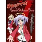 Ангел смерти Черепушка 2 / Убойный ангел Докуро-тян 2 / Bokusatsu Tenshi Dokuro-chan 2