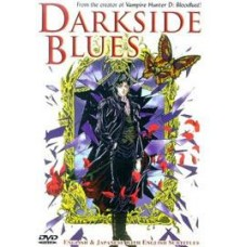 Дарксайд – тёмный мститель / Darkside Blues
