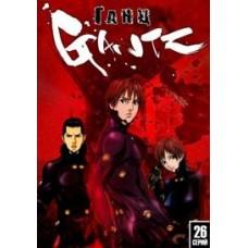 Ганц / Gantz
