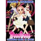 Момомо Сумомомо – сильнейшая невеста на планете / Sumomomo Momomo: Chijou Saikyou no Yome