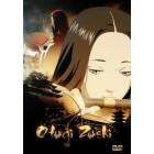 Отогидзоси. Древняя легенда и Новая легенда / Otogizoshi