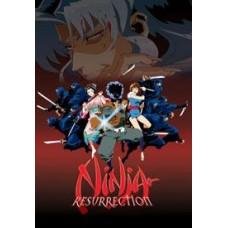 Воскрешение ниндзя / Ninja Resurrection: the Revenge of Jubei