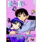 Все оттенки синевы. Судьба / Синее синего: Судьба / Ai Yori Aoshi ~ Enishi